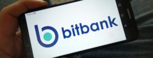 bitbank basics beginner en