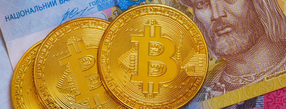ukraine crypto banner