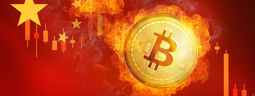china crypto illegal banner image