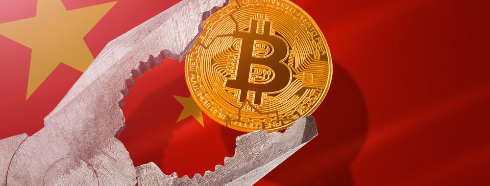 china crypto negative list banner